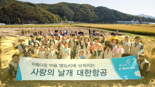 대한항공, 홍천서 '농촌 일손돕기·의료봉사' 활동