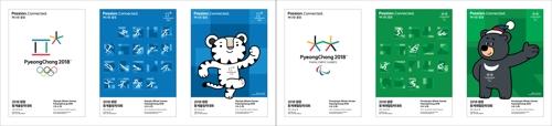 강원도-유엔 '평창포럼' 추진…올림픽 이후 가치창출 논의