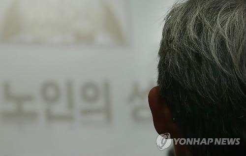 '노인 성문화 축제' 27일 고양어울..