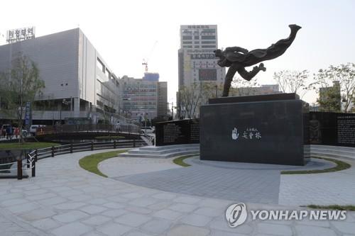 의정부 반환美기지에 조성 역전공원 26일 준공