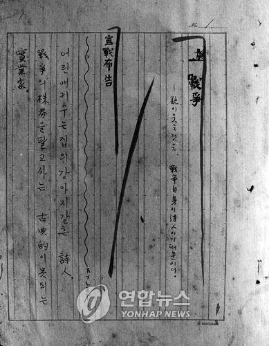 월북시인 오장환 탄생 99주년 문학제..