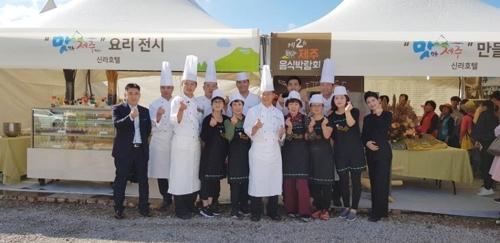 호텔신라·제주식당, 제주 향토음식 홍..