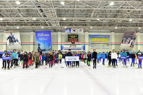 [부산소식] 평창올림픽 앞두고 교육감배 빙상경기 열려
