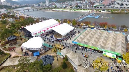 강원 홍천 인삼·한우 명품축제 폐막…..