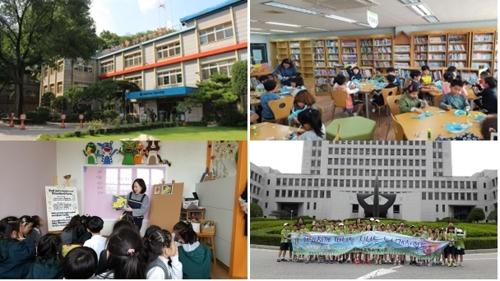 우수도서관에 어린이도서관·소화초등학교…25일 전국도서관대회