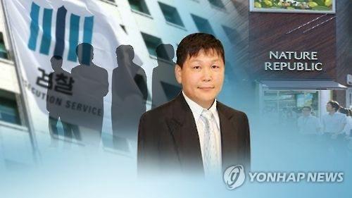 '정운호 뇌물' 받은 전직 검찰수사관 징역 2년 실형 확정