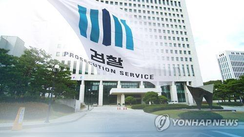 '개봉' 앞둔 검찰 자체개혁…개혁위 금주 첫 권고안 마련