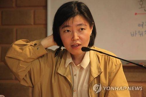"""대법 """"'무죄구형' 임은정 검사 정직처분 부당…징계 취소"""""""
