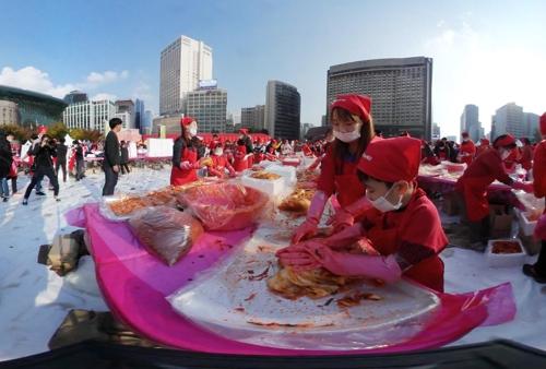 [VR현장] 5천여명이 김장을…서울 김장문화제 열려