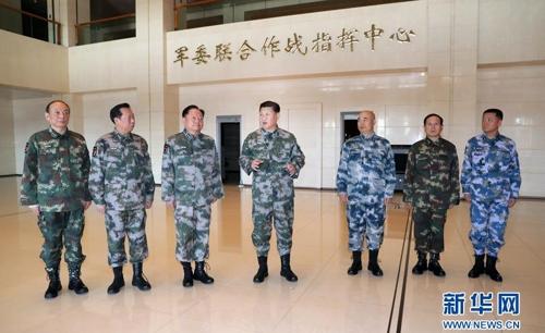중국군 지휘부 당 중앙군사위,  시진핑에 절대충성 다짐