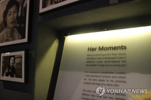 '역사 바로세우기'vs'위안부 명예회복' 대만 여야 입법 대결