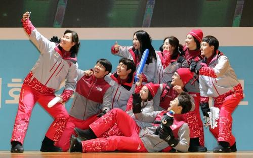 [VR현장] 평창올림픽 자원봉사자 2만여명…출범식 열려