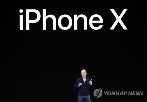 애플, 부품업체들에 '기밀 보안' 신신당부