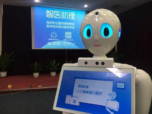 中 의사시험 응시 AI 로봇, 합격선 고득점 올려