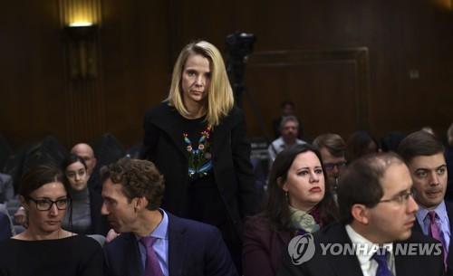 """메이어 전 야후 CEO 개인정보 유출 사과…""""러시아 소행"""""""
