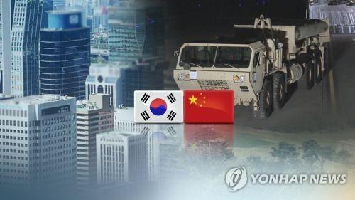 노영민 주중대사, '사드보복' 피해 中동북 방문 시기 조율