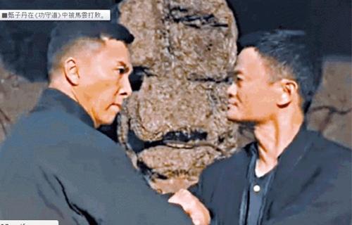 마윈, 무술영화 출연해 이연걸 제압?…中우슈 홍보목적 영상