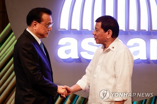 中·아세안, '남중국해 우발적 충돌 방지' 행동지침 협상 개시