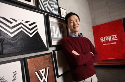 위메프, 조직개편 단행…전 사업부문 CEO 직할 체제 재편