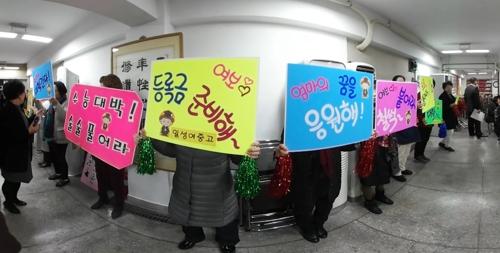 """[VR현장] """"할머니도 대학 간다""""…만학도 175명 수능 출정식"""