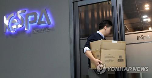 검찰, e스포츠협회 간부 구속영장…전병헌 前보좌진 허위급여(종합)