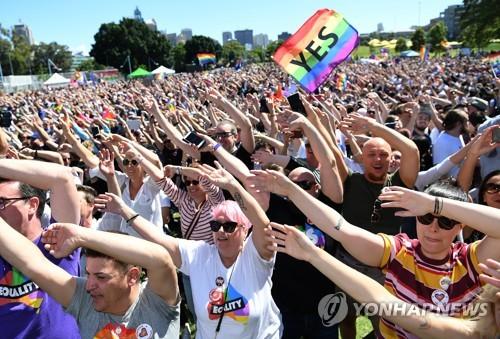 호주인 62%, 투표서 동성결혼 지지…연내 합법화 가시화