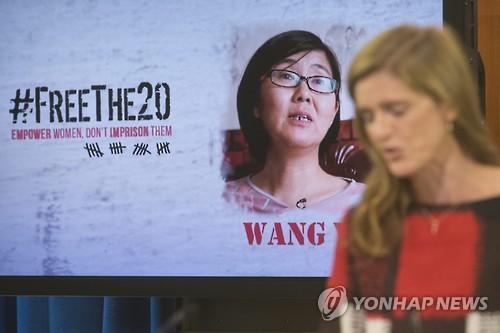 중국 여성 인권변호사의 시련…아들, 호주행 또 좌절