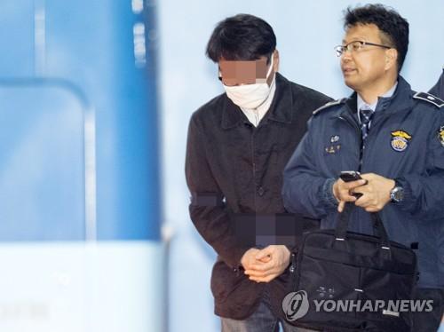 '돈세탁 관여' e스포츠협회 간부 구속…검찰, 전병헌 정조준