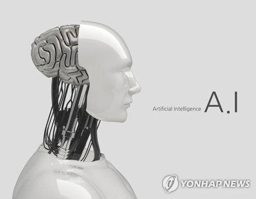 현대차·SKT·한화, 500억원 공동펀드로 인공지능에 집중투자