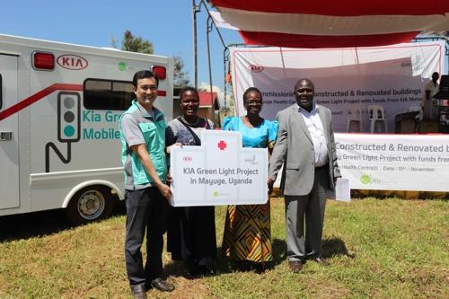기아차, 우간다에 보건센터 완공…의료서비스 개선