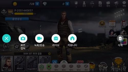 """""""게임 중계 함께 보자""""…네이버, 카페·게임 연동기술 공개"""