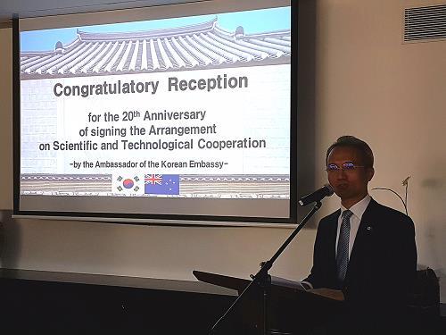 웰링턴서 韓-뉴질랜드 과학기술협력협정 20주년 리셉션