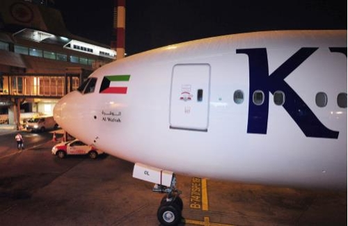"""獨법원 """"쿠웨이트항공의 이스라엘인 탑승거부 부당하지 않아"""""""