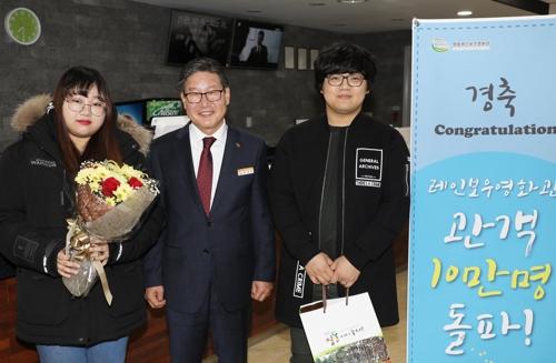 충북 첫 작은 영화관 영동 레인보우 누적 관객 10만명 돌파