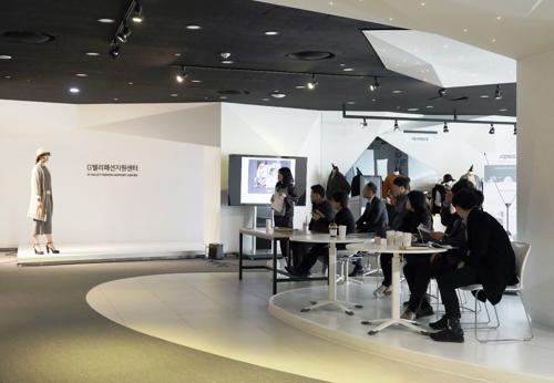 현대시티아울렛 가산점, 지역 신규 브랜드 판로 확대 설명회