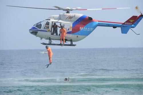 부산소방 최초 헬기 25년 구조활동 끝내고 은퇴