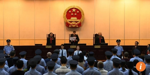 인권 개선한다던 中 국가감찰법, '인권 침해' 논란