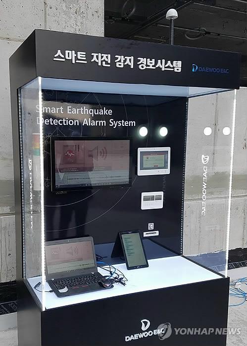 [포항 지진] 내진설계 강화 추세… 롯데타워는 진도 9.0 버텨