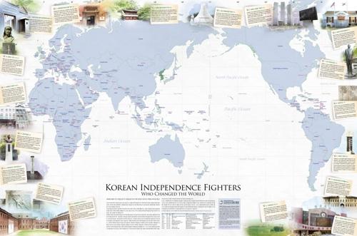반크 '독립운동 유적지 세계지도' 8천장 제작·배포