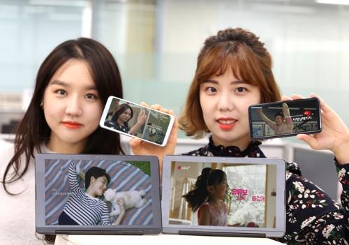 LG유플러스 유튜브 디지털 광고 영상 1억뷰 돌파
