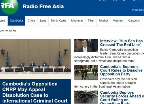 캄보디아, 美자유아시아방송 차단 이어 기자 2명 간첩혐의 체포