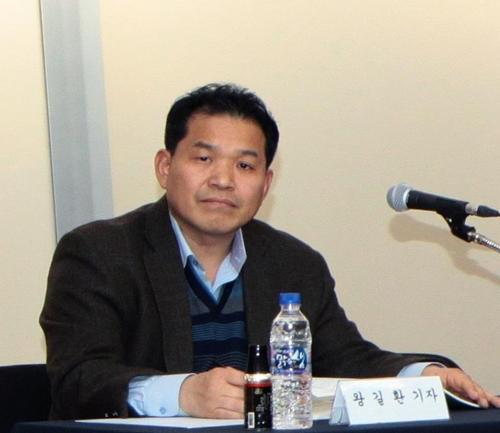 제5회 국제개발협력 언론상에 연합뉴스 왕길환 차장