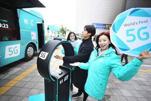 KT, 성화봉송 경로 20곳서 '5G 이동형 홍보관' 운영