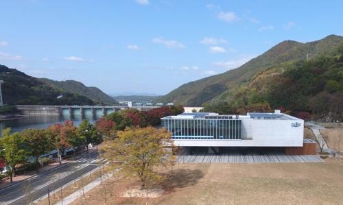 충주댐 물문화관 개관…아동문학관·공연전시 공간 갖춰