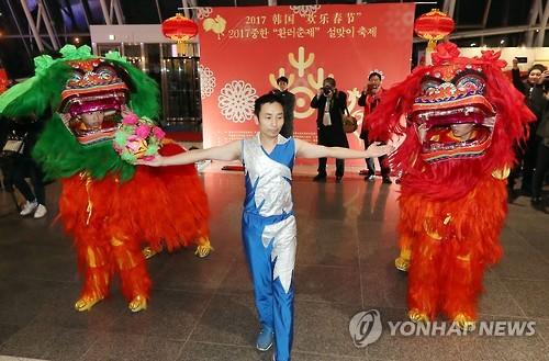 '광주에, 중국을 알린다'…21일 차이나 센터 개소