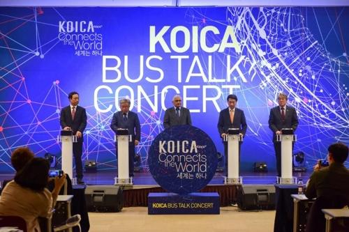'해외진출 기회 잡아라'…KOICA, 부산서 버스 토크콘서트