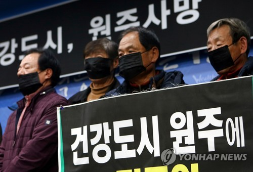 원주 문막SRF열병합발전소 승인…주민 강력 반발