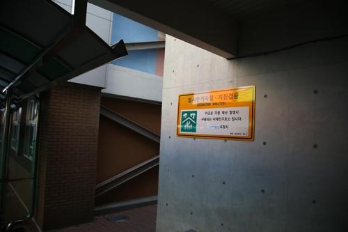 내진 설계 건물이 붕괴위기, 왜?…흥해초등 본관 철거한다