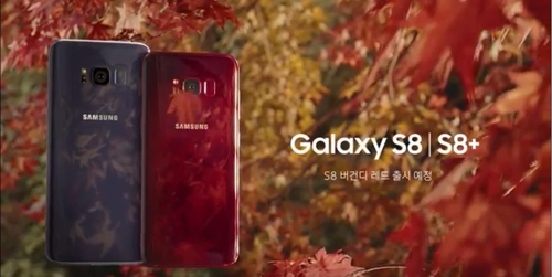 아이폰X 열기에 삼성·LG '촉각'…색깔·마케팅으로 대응