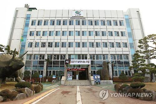 고성군 '경남 규제개혁 경진대회' 행정안전부 장관상